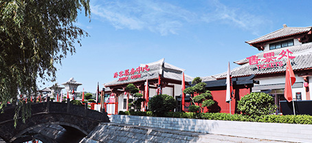 芒碭山旅游區