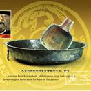 鎏金鋪首銅沐盤