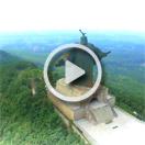 芒碭山俯瞰